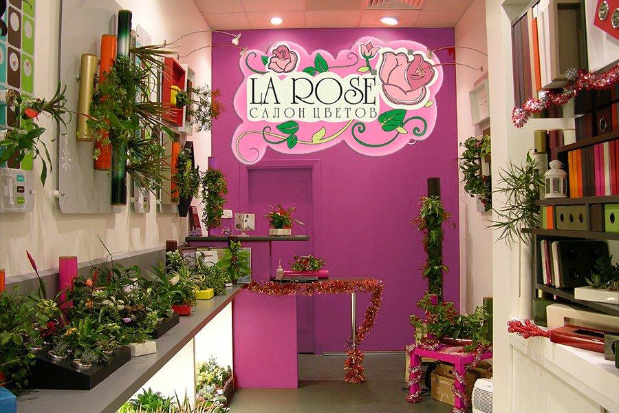 Цветочный магазин в стиле модерн