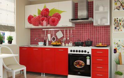 Малогабаритные кухни: дизайн и планировка