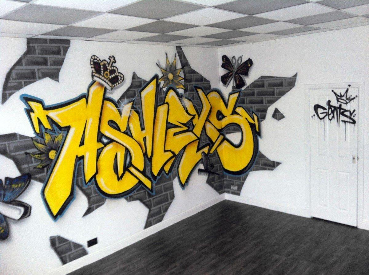 Комната с граффити