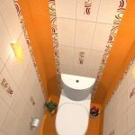 The combination of white and orange tiles in the design of the toilet