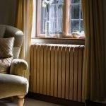 Кресло у окна