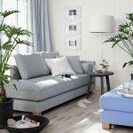 Пальма возле дивана
