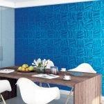 Покраска стен из двух цветов