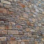 Пример камня