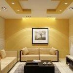 Желтый цвет в дизайне комнат