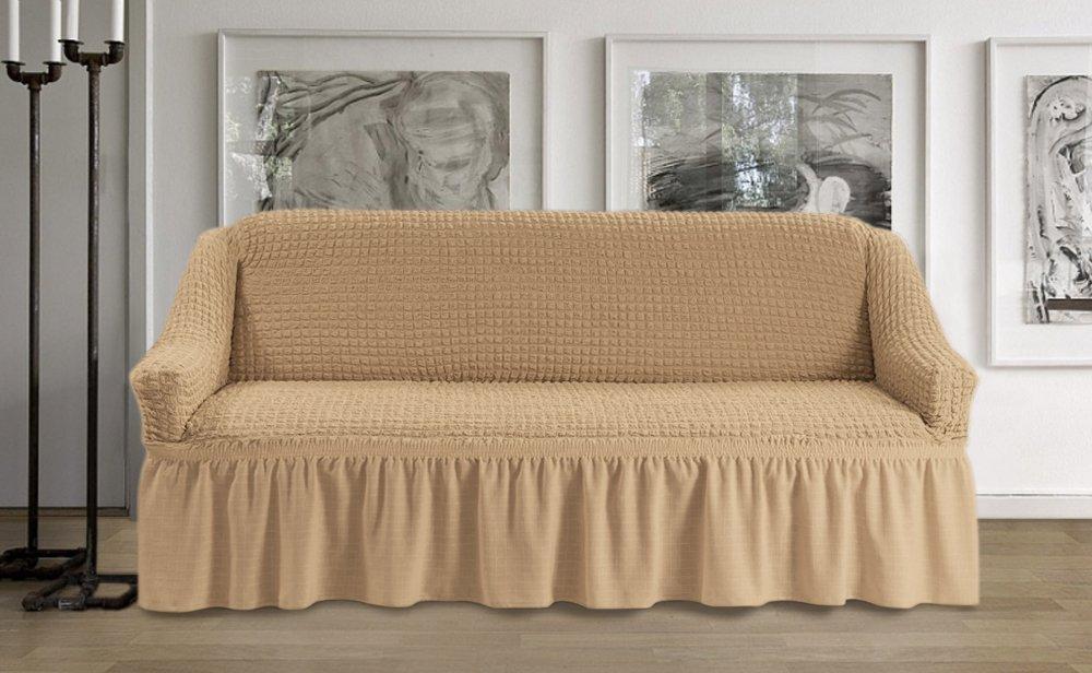 Высокая стоимость - один из недостатков еврочехлов на диван