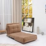 Коричневое кресло-кровать