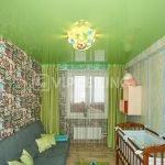 Салатный потолок
