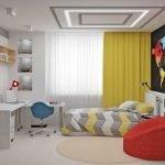 Желтые шторы в комнате для подростка