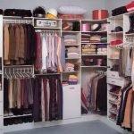 Отдельное место для брюк в шкафу