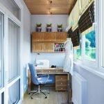 Комната для шитья