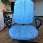 Вязанный чехол на офисный стул