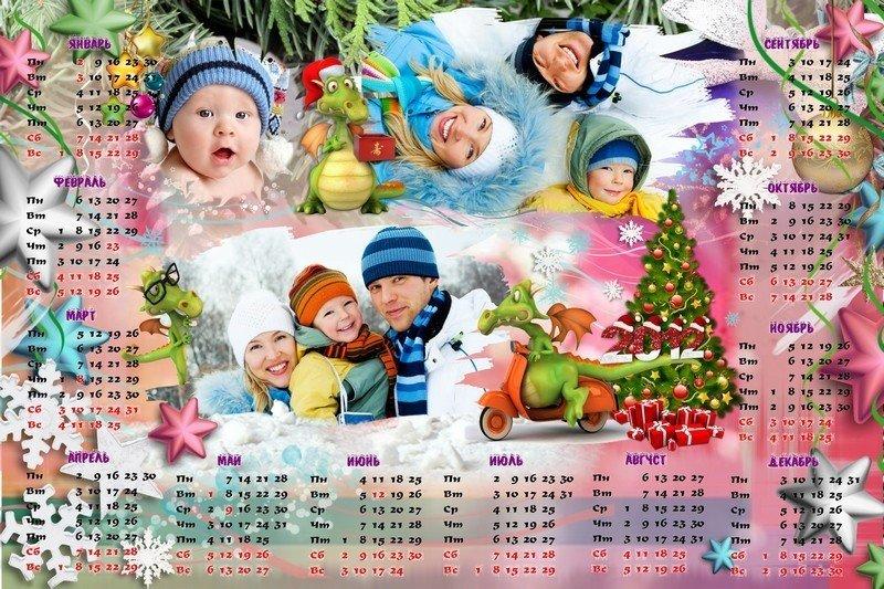 арсенал каждой календари с фото на новый год мало