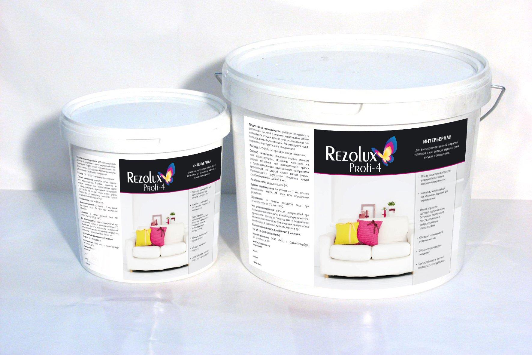 Выбор водоэмульсионной краски для ванной комнаты