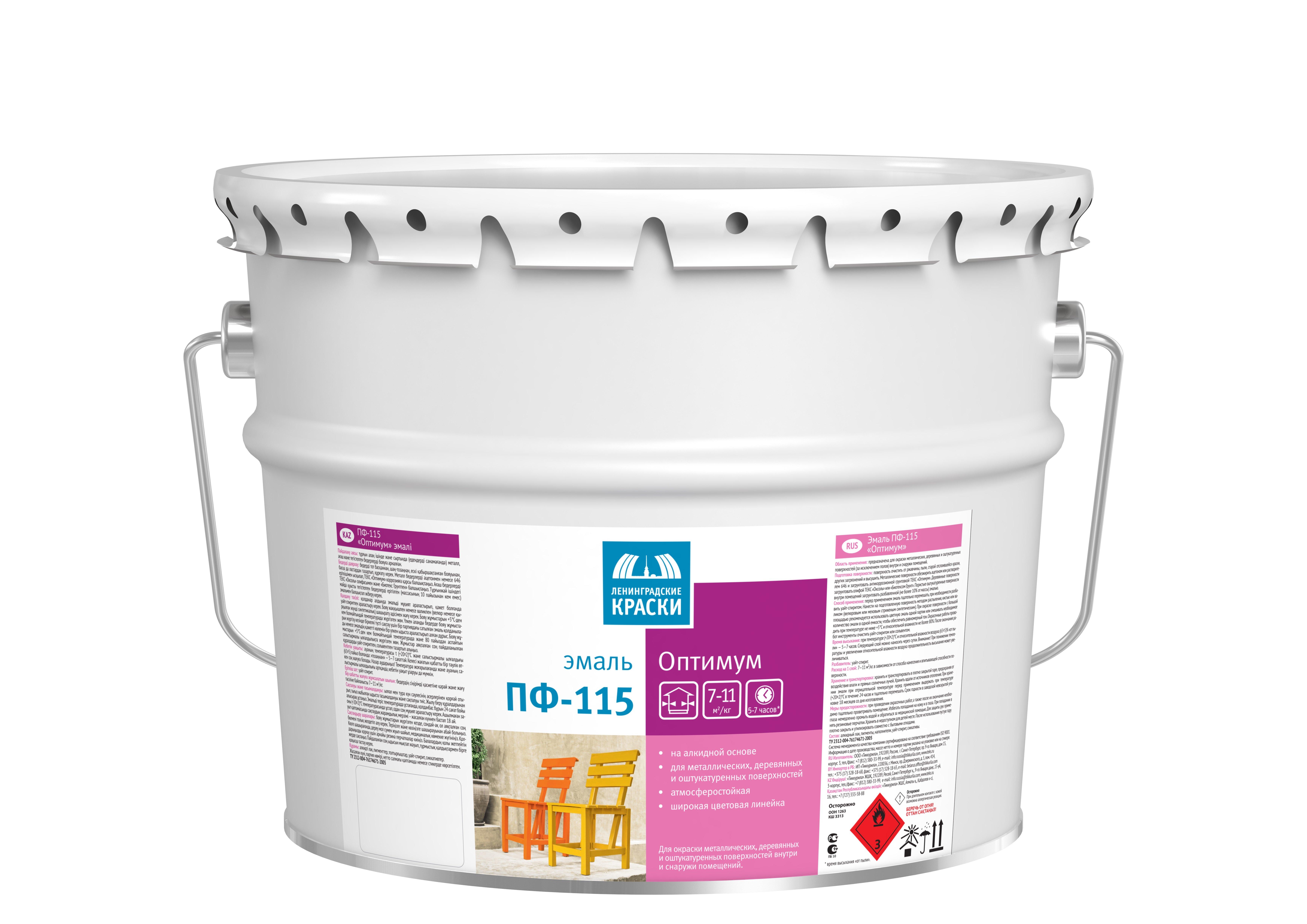 Применение силиконовой краски для ванной комнаты