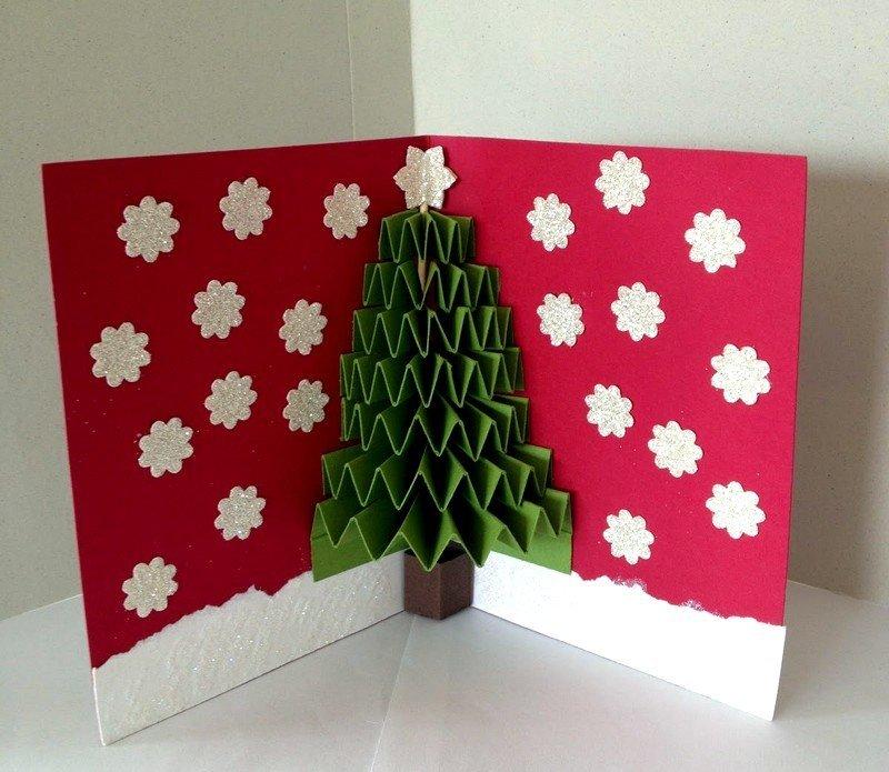 открытка поделка на новый год своими руками 3д формат