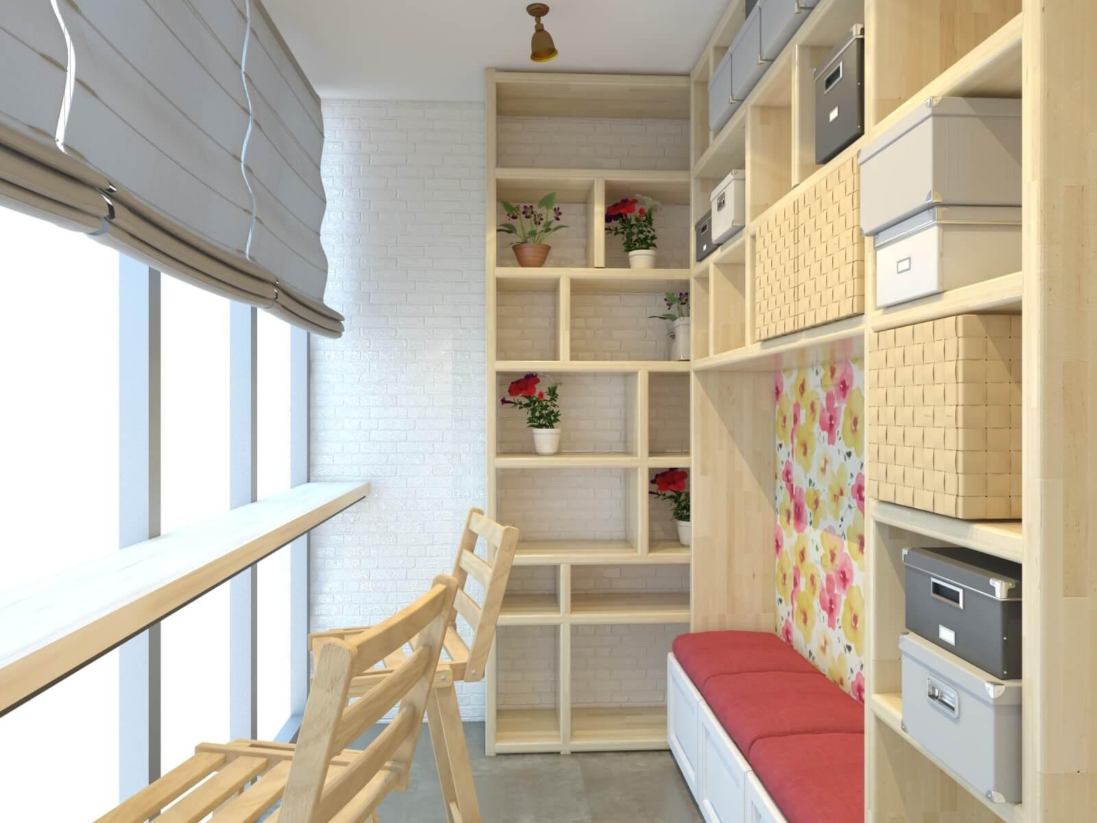 Организация пространства балкона