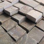 Тротуарная плитка из натурального камня