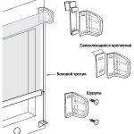 Монтаж штор кассетного типа
