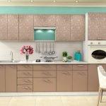 Отделка кухни панелями МДФ