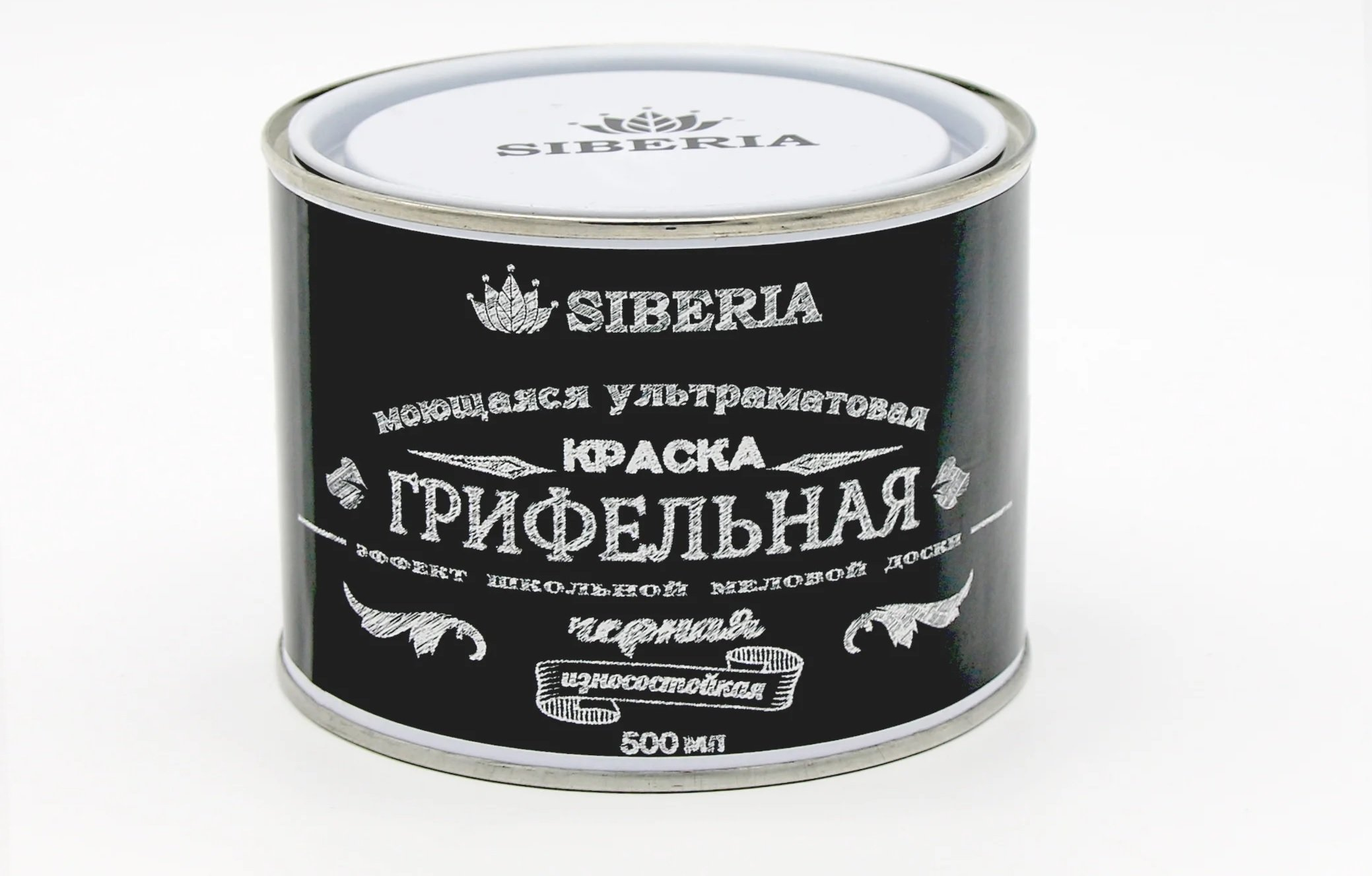 Грифельная краска Siberia