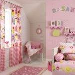 Розовые шторы
