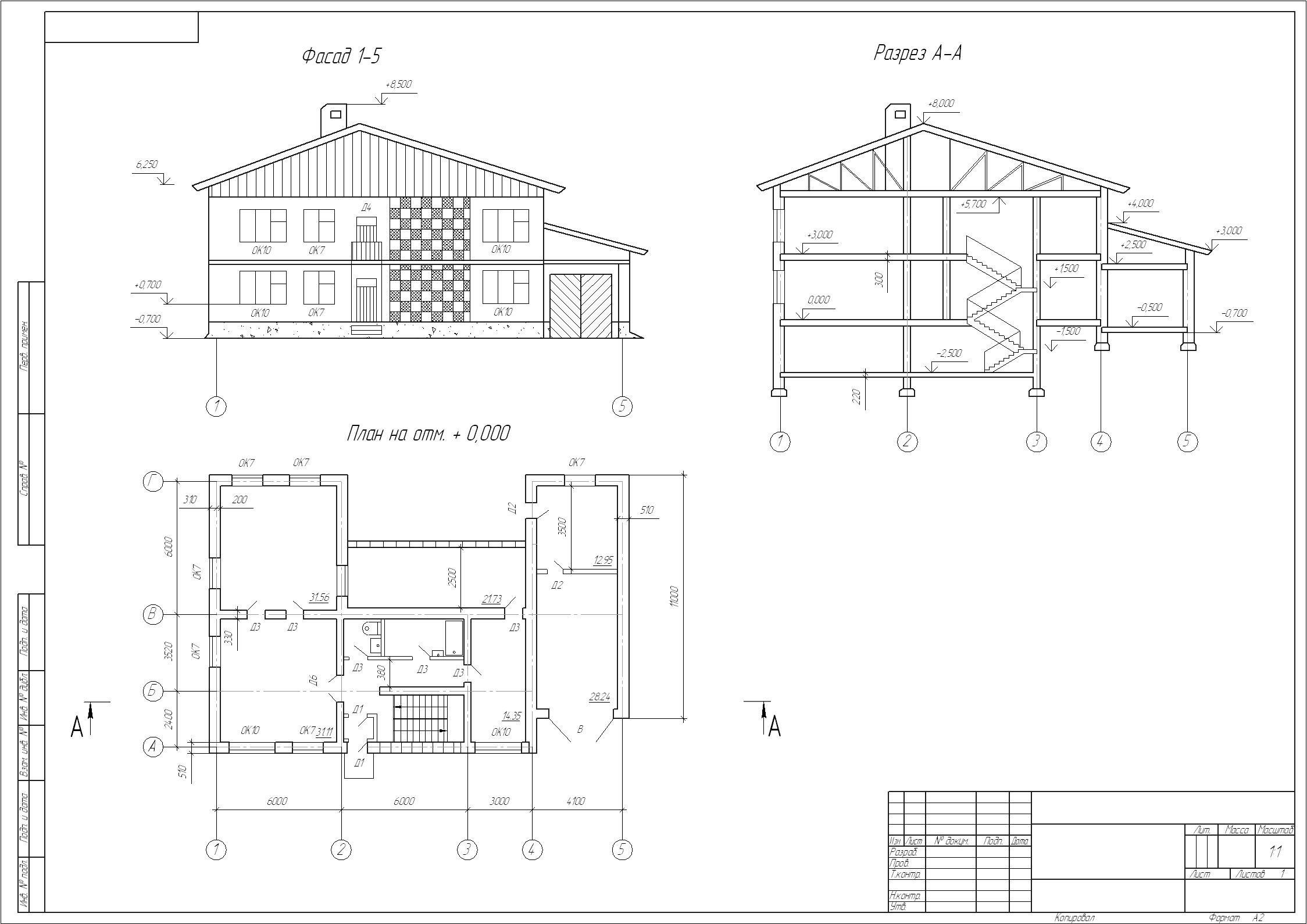размеры домов на чертежах в картинках модели летающим эффектом
