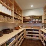 Помещение для кухонных принадлежностей