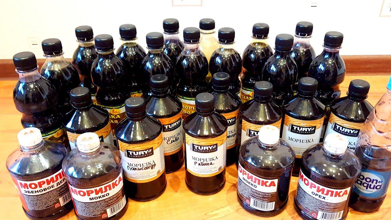 Морилка в бутылках