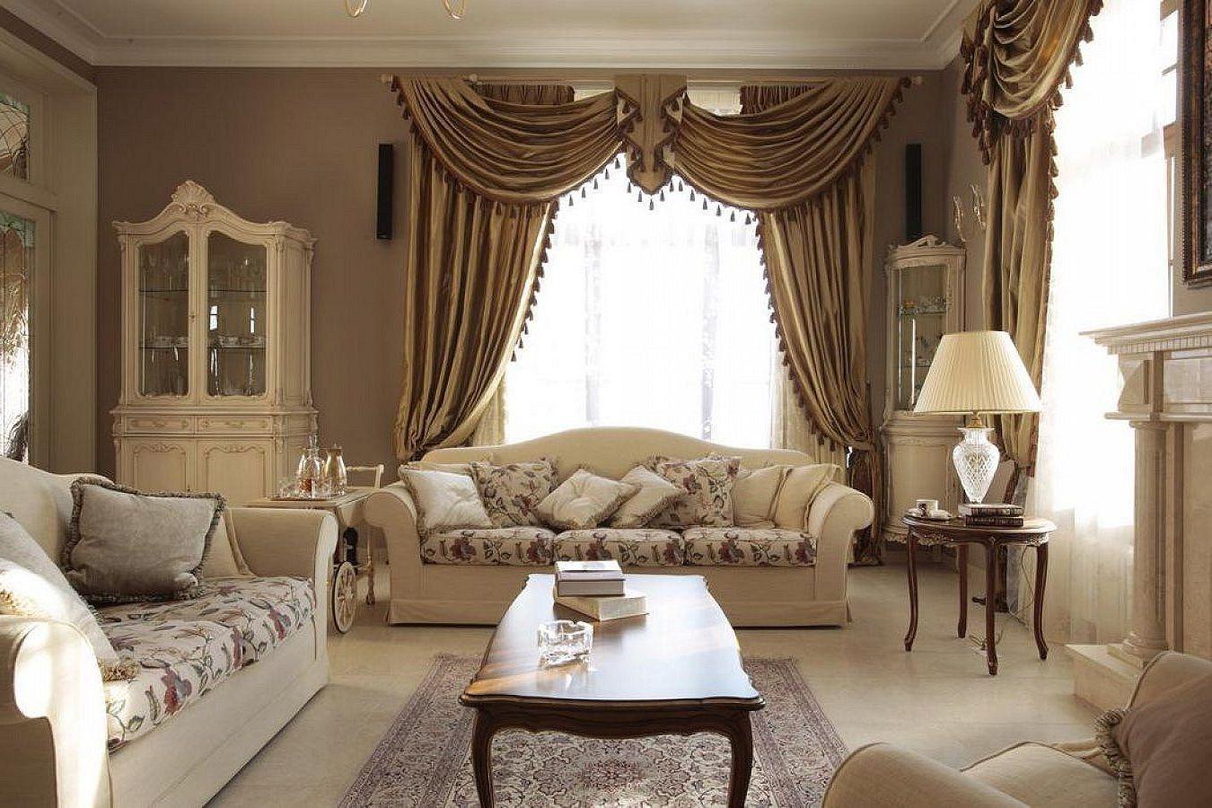 приближался концу, шторы для гостиной в классическом стиле фото них вышел