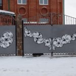 Серые ворота
