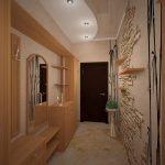 Мебельв коридоре