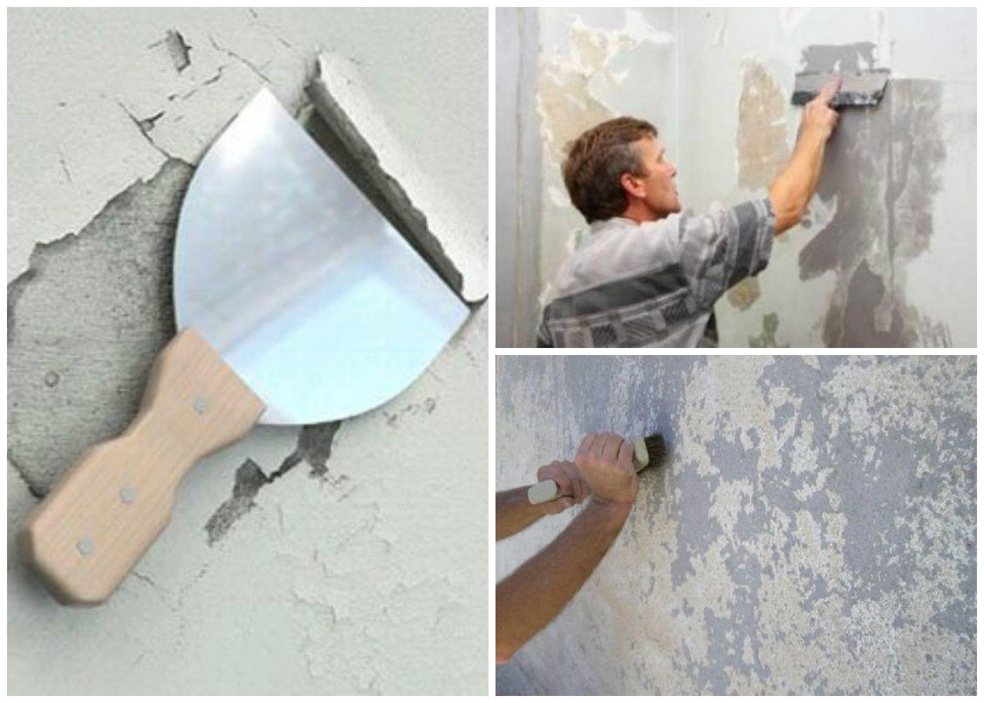Очистка стен от старой отделки