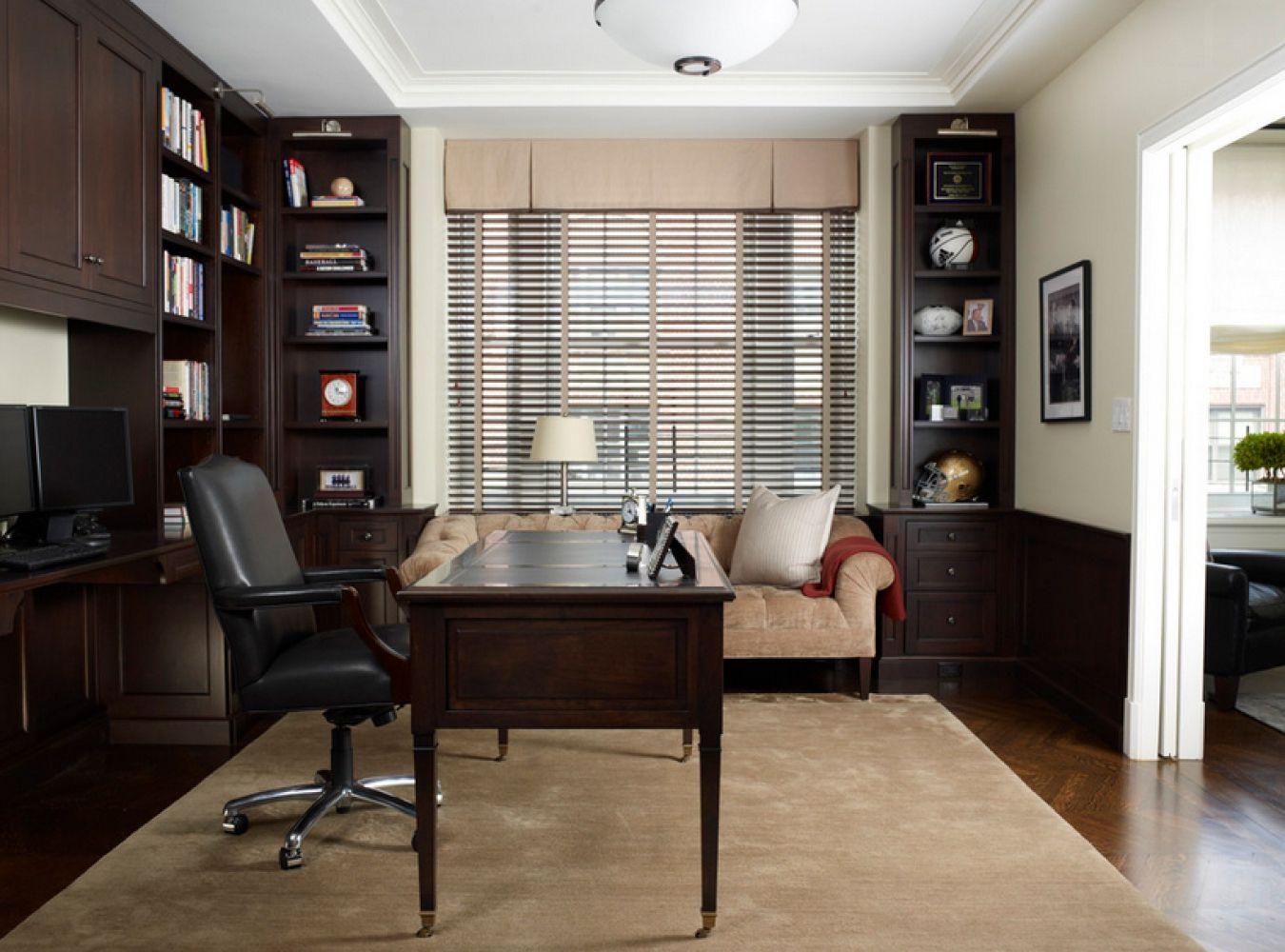 выше дизайн домашнего кабинета с фото определенным фильтром