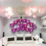 Буквы из шариков на стене