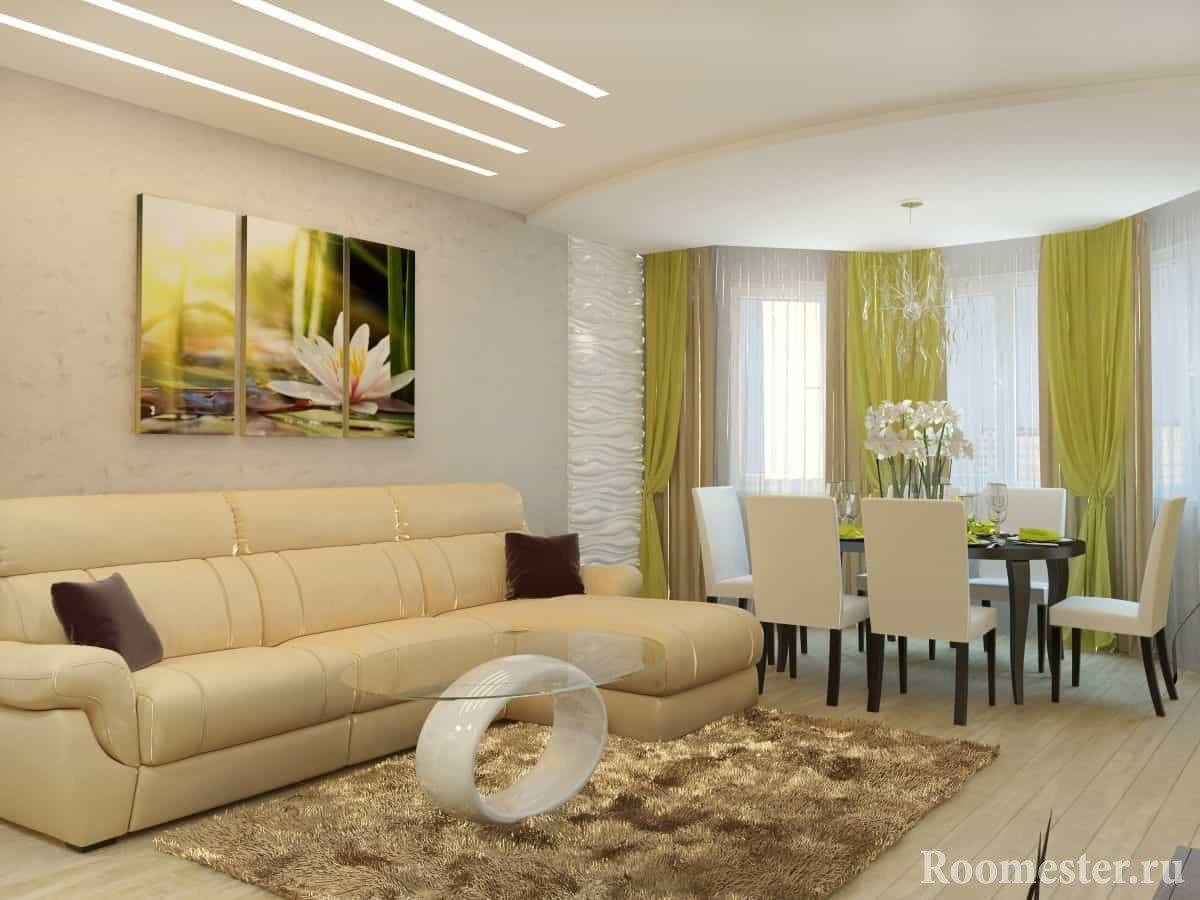 Гостиная в дизайне трехкомнатной квартиры