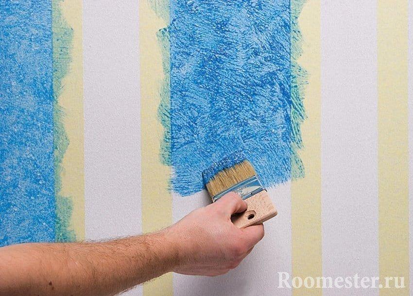 Покрасит квартиру своими руками 151