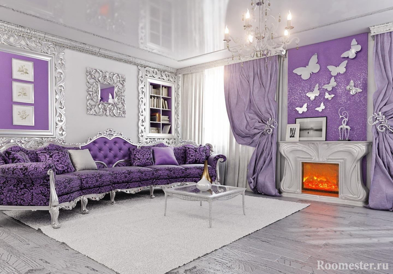 Серо-фиолетовая гостиная