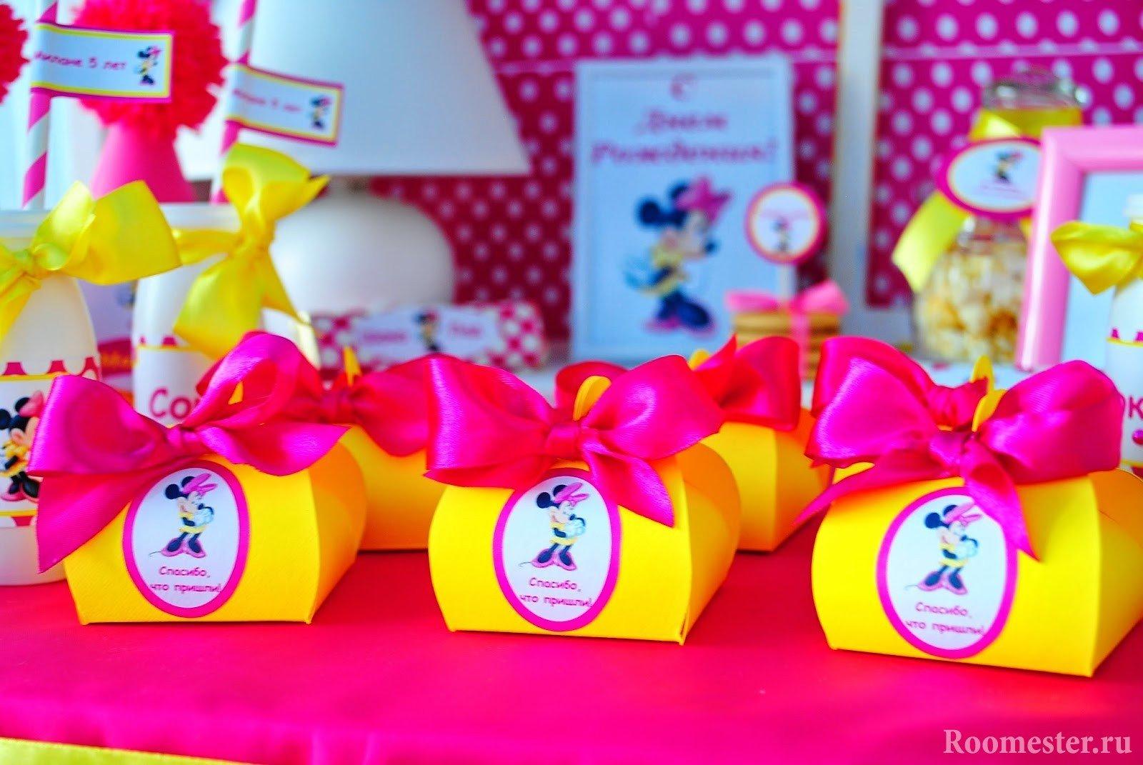 Подарки для детей на дни рождения в школе 505