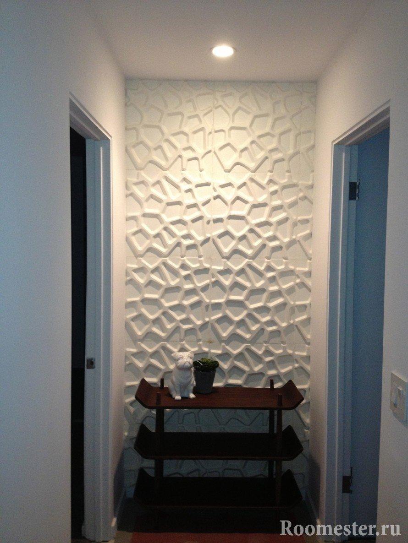 Стеновые объемные панели в коридоре