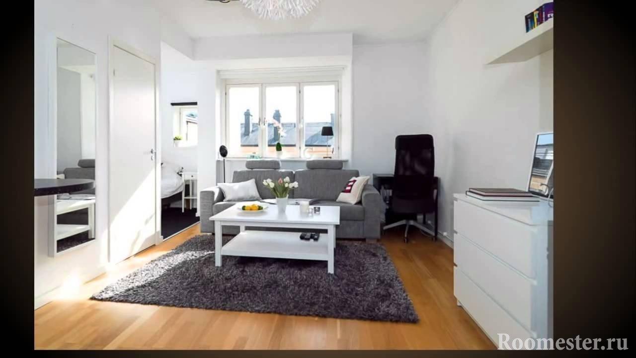 Дизайн студии 25 кв м - 30 идей оформления интерьера квартиры