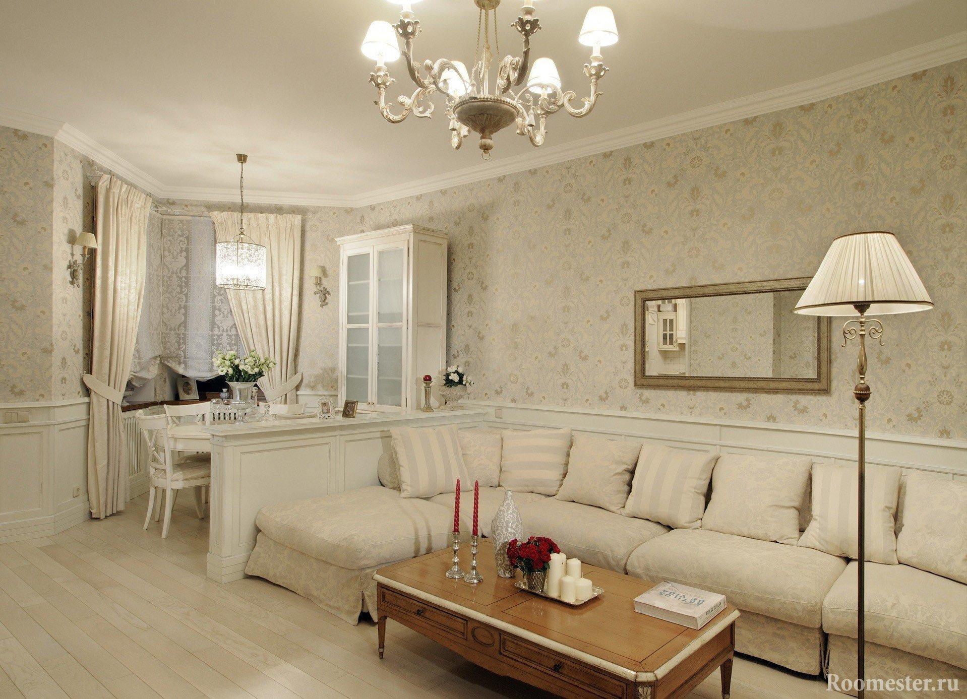 Пример подсветки зон в гостиной