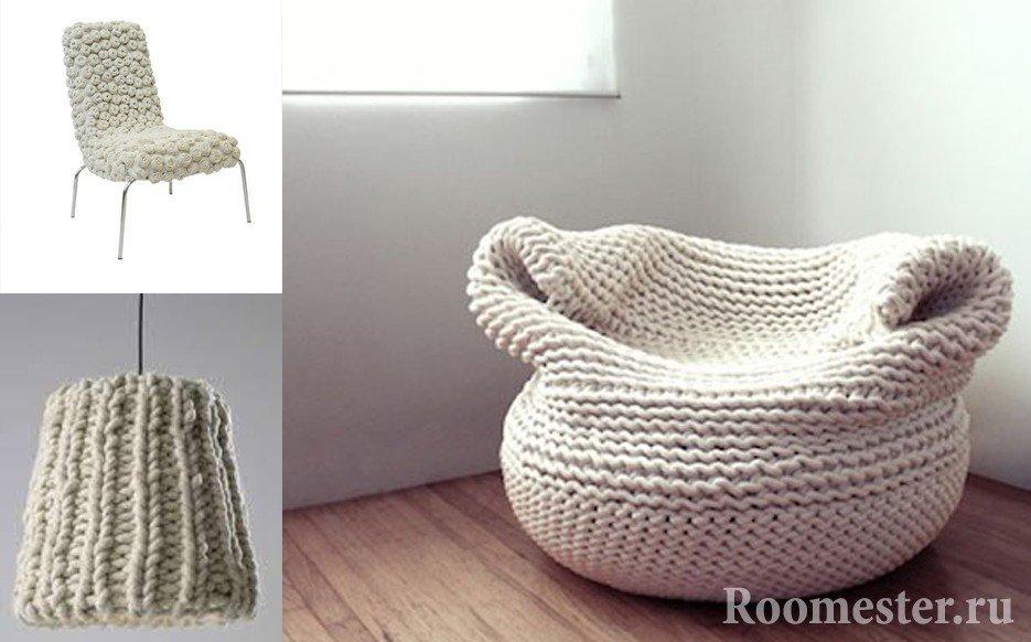 Вязаные предметы интерьера: стул, люстра, кресло-мешок