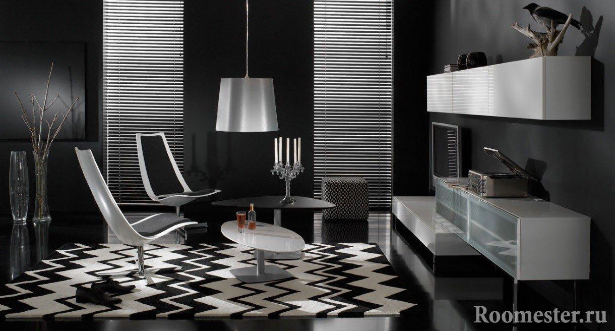 Гостиная в черно-белом цвете