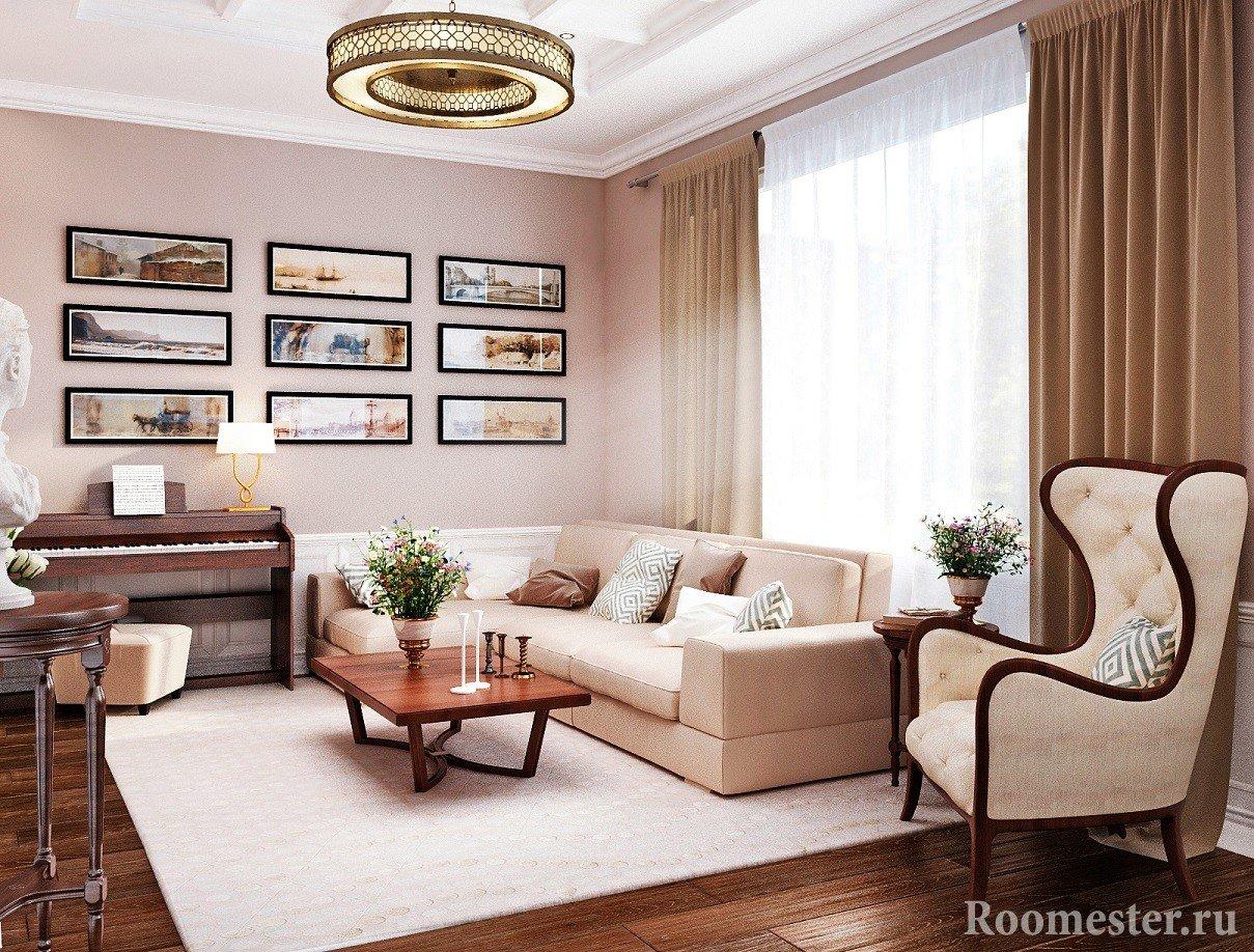 Классический интерьер гостиной в бежевых тонах
