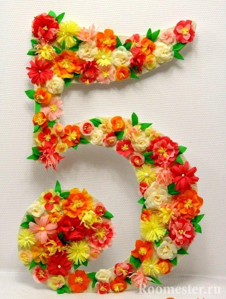 Атласные цветы на цифре