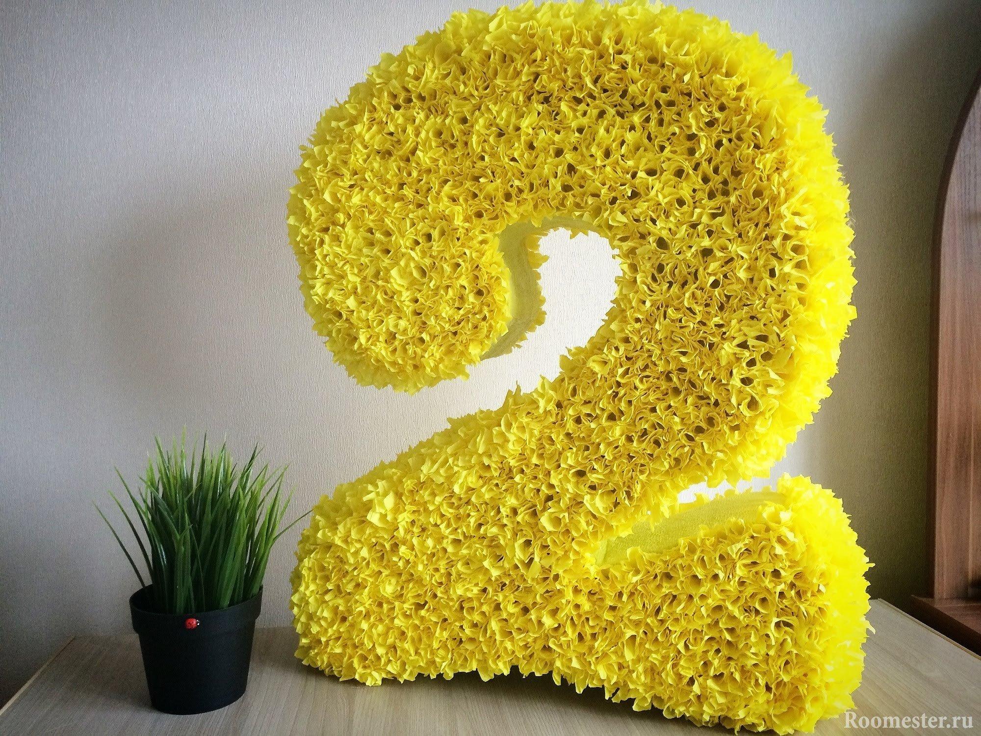Желтая цифра сделанная своими руками