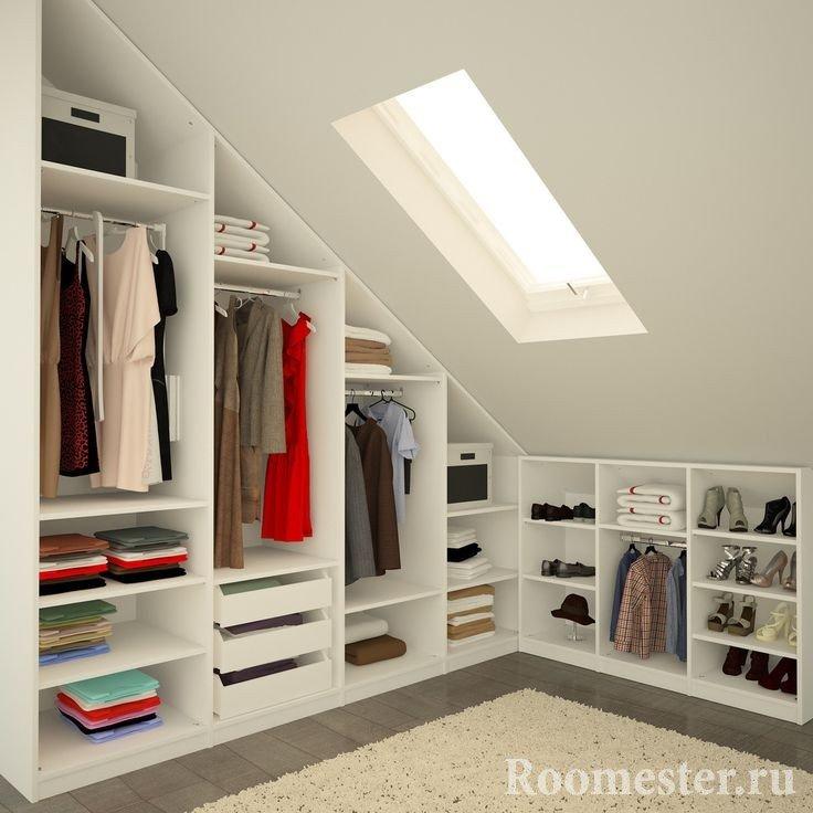 Обустройство гардеробной комнаты в мансарде