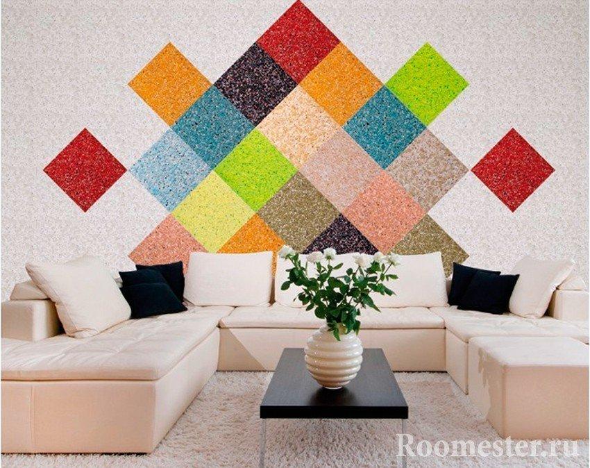 Разноцветные квадраты на стене