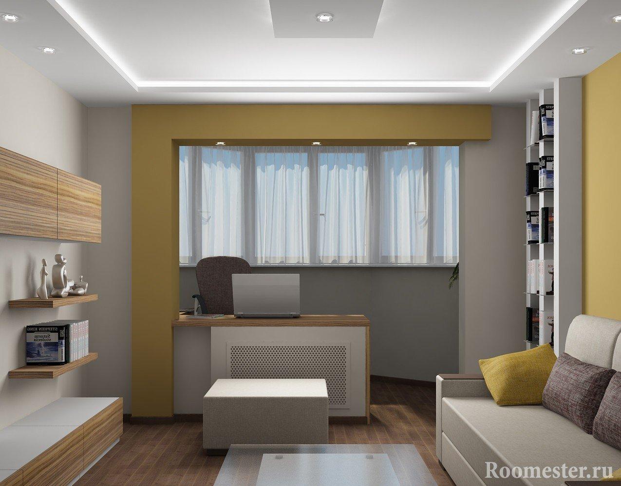 Идеи ремонта для зала с балконом